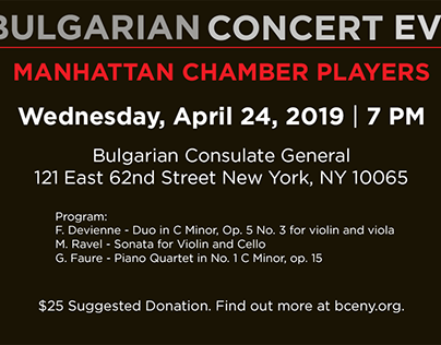 Bulgarian Concert Evenings in New York Web Banners
