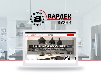 Landing Page for a Kitchen Manufacturer