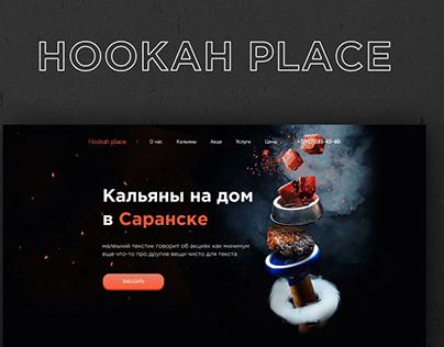 Landing page для Кальянов на дом