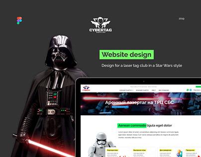 Cybertag_website design