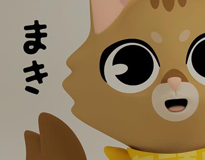 Maki & Sashimi 3d characters