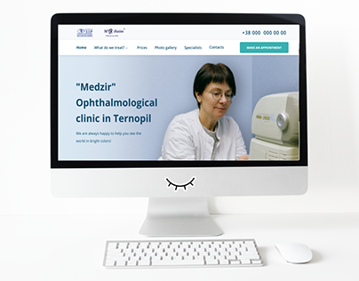 Web design for ophthalmology clinic