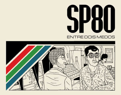 SP80 - Entre dois medos | Graphic novel