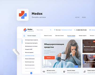 Онлайн-аптека Medox