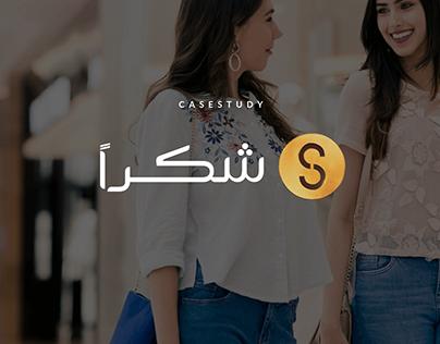 Shukran - UAE's 2nd largest loyalty program