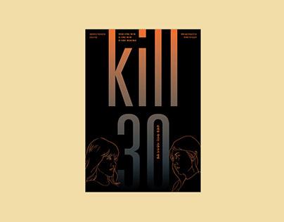 연극 Kill30 포스터, 리플렛