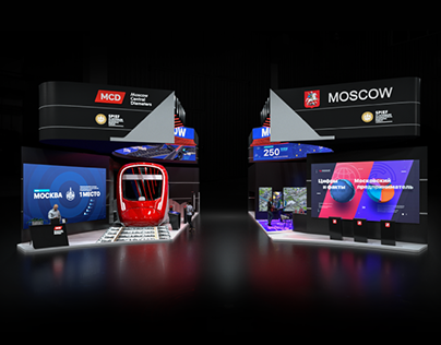 SPIEF 2019 Moscow City Government DIGILEONE