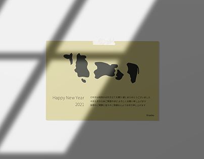 2021 New year's card