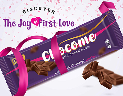 chocolate Chocome Packaging