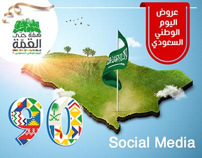 Saudi National Day Social Media Design