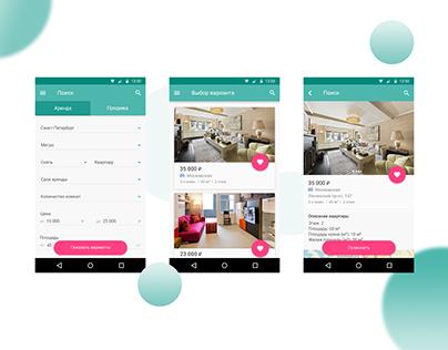 apartaments | mobile