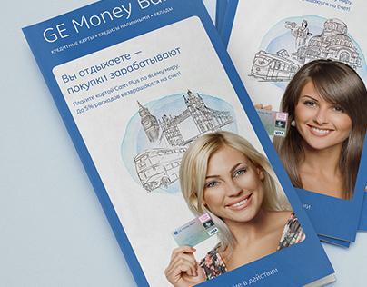 Лифлет GE Money Bank