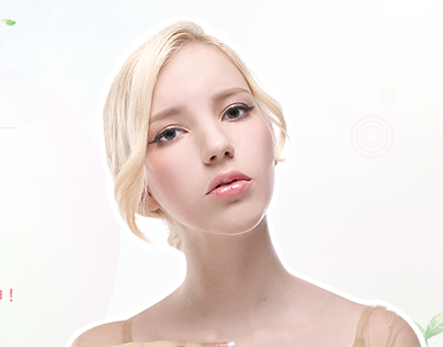 Medical beauty feature page