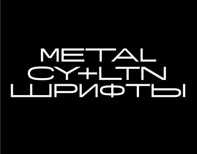 Metal Biscriptual