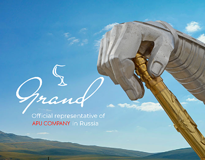 Grand — vodka website
