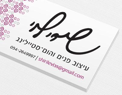 Branding | Shiri Levi Interior desiner
