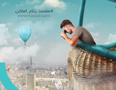 Social Media - Maqsad for booking spaces