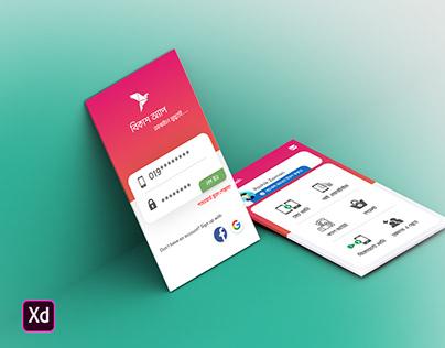 Bkash App - Redesigned
