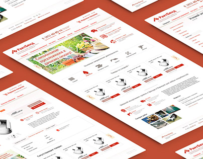Rb22. Design, HTML&CSS. 2015