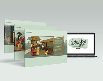 Web-based Interactive Graphic Novel | UI/UX