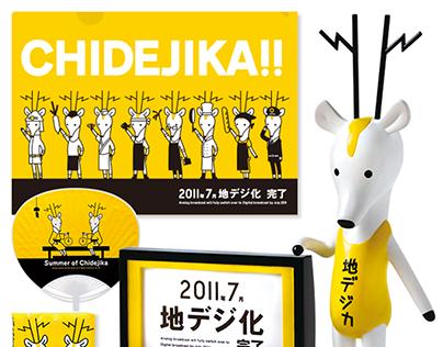 Character Illustration & Animation / Chidejika