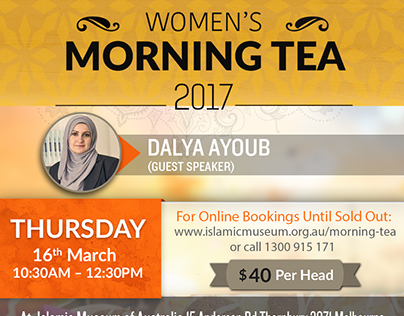 IMA Morning Tea - March 2017 Branding