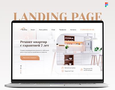 Ремонт квартир - Landing Page