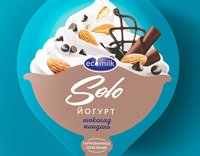 Solo is an exquisite dessert!