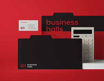 Business halls - Logo design