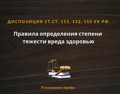 Rusюрист.ру сообщество юристов