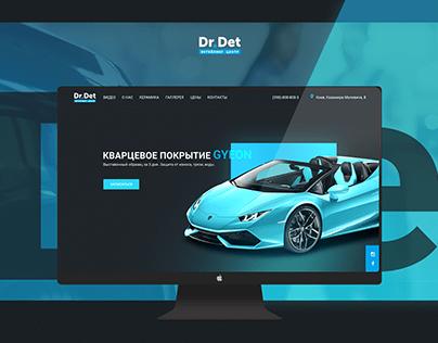 Концепт редизайна для сайта Dr.Det