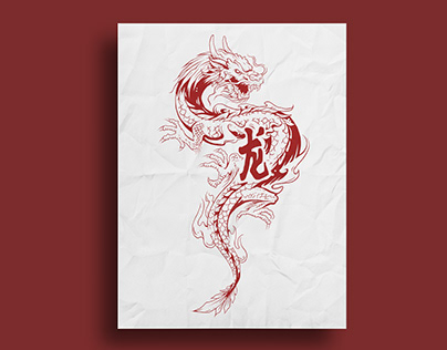 Chinese dragon's drawing