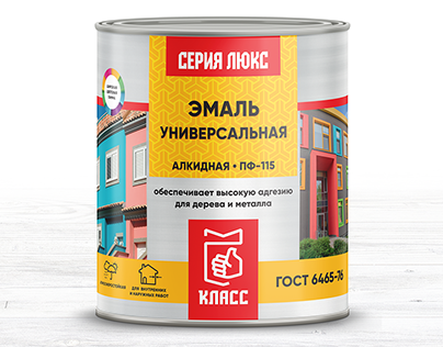 "Label can design for alkyd enamels ""КЛАСС"""