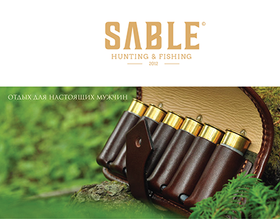 Логотип SABLE