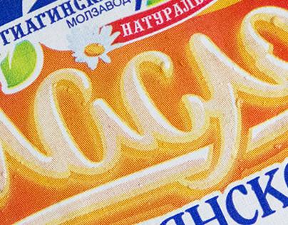 Упаковка Масла для завода Гиагинского