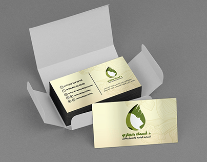 Business Card, Bag, Cover