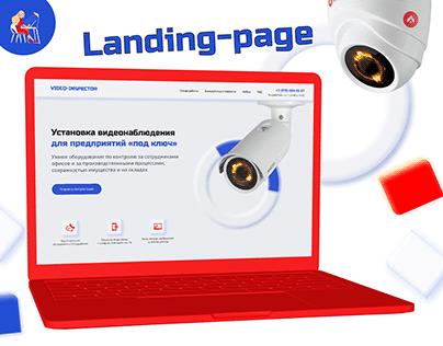 Landing video surveillance