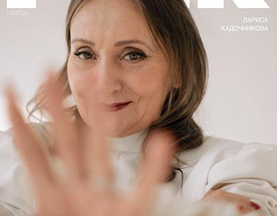Larisa Kadochnikova for Pink Magazine November 2019