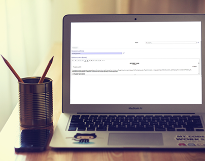module odoo manage agreements (contracts)