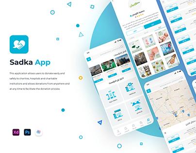 Sadka App - Donation app / تطبيق صدقة للتبرع