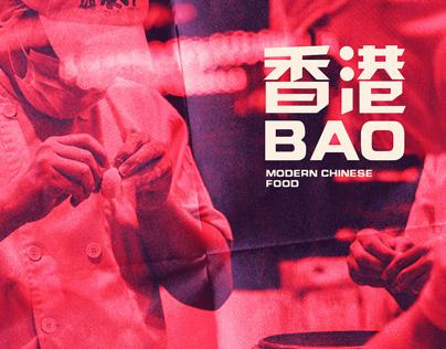 香港BAO | Visual Identity