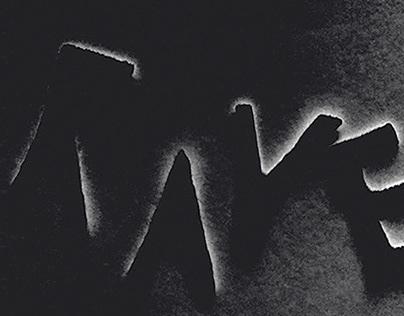 Abstract posters #3 // dark mood