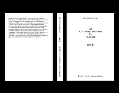 Taijiquan 太极拳 Book