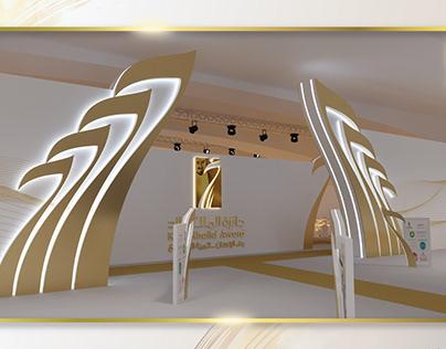 King Khalid Award Event