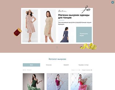 Интернет-магазин выкроек одежды для танцев