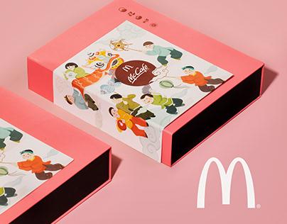 McDonald's Mooncake 2018