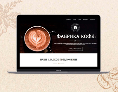 landing page for a cafe