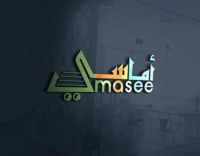 Amasee Logo Design