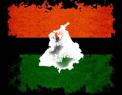 FLAG - INDIAN - PUNJAB