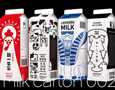 Milk carton 002